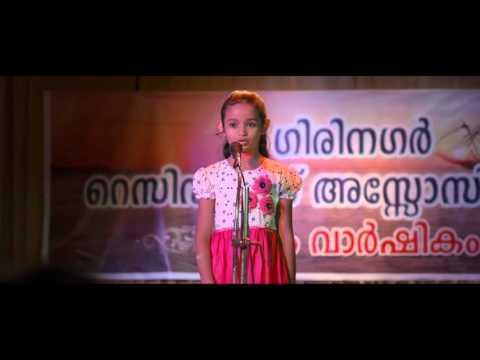 Amar Akbar Anthony   Yenno Njaanende Full Song Video...