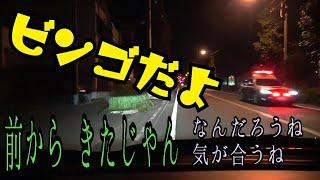 【不審車両】これは逃げるよおもいっきり thumbnail