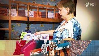 Мужское / Женское - Измухи слона. Выпуск от21.11.2017