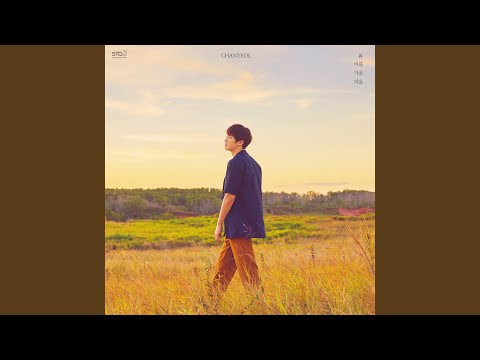 Youtube: SSFW (Japanese Ver.) / Chanyeol