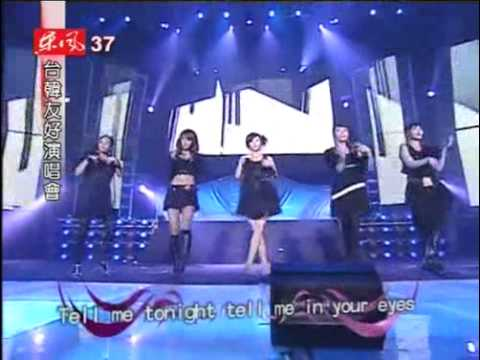 Baby V.O.X Re.V & An JinKyoung - Shee, Get Up, By Chance 080105 Korea - Taiwan Music in Harmony