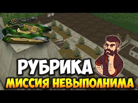 Каталог товаров - Интернет-магазин ООО ТАЙГЕР-ГАН