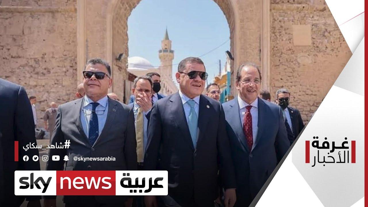 مصر وليبيا.. جهود لتثبيت الاستقرار | #غرفة_الأخبار  - نشر قبل 4 ساعة