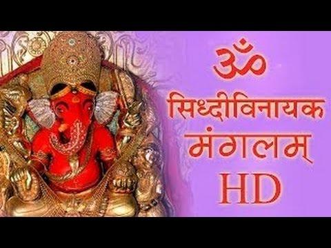 Om Shiddivinayak Mangalam - Ganesh Dhun - Jai Jai Jai Shree Ganesha