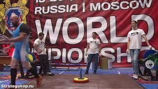 "Чемпионат Мира АСМ ""Витязь"" 19 мая г. Москва 12 поток"