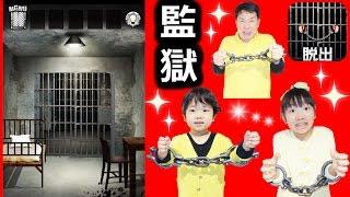 ★「脱獄計画、成功なるか!?」~監獄からの脱出~後編★Escape Game from the Prison★ thumbnail