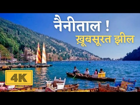 India Nainital in 4K - Beautiful Naini Lake