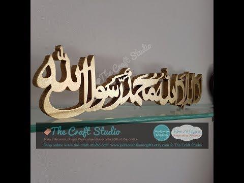 islamic-home-decor