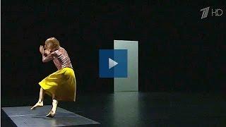 Одна из величайших танцовщиц современности - Сильви Гиллем - прощается со сценой  - 1TV  2015.06.24