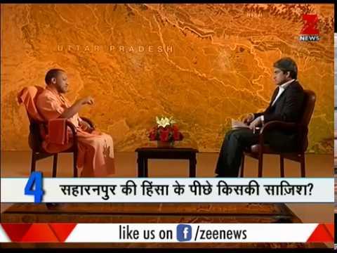 Yogi Government rushes top officers to Saharanpur | सहारनपुर में दहशत का माहौल
