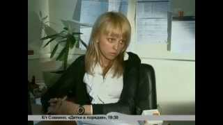 видео Калькулятор КАСКО Ингосстрах в Барнауле