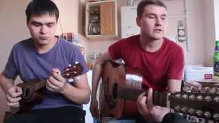 Small Band Saransk (Андрей и Родион) — Только (кавер-версия на Нюшу)