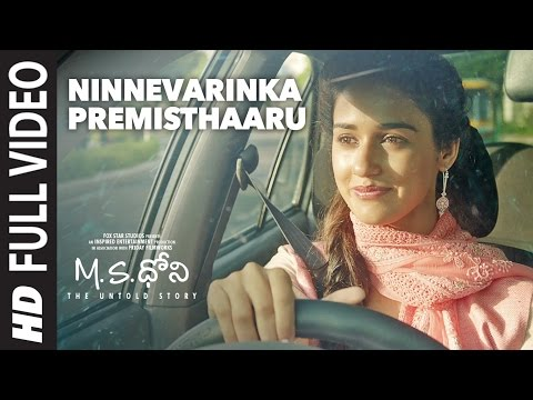 Ninnevarinka Premisthaaru Full Video Song || M.S.Dhoni - Telugu || Sushant, Kiara, Disha