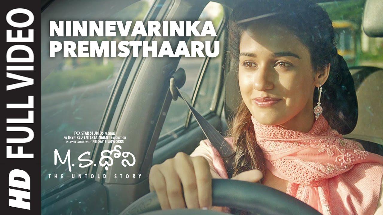 Download Ninnevarinka Premisthaaru Full Video Song || M.S.Dhoni - Telugu || Sushant, Kiara, Disha