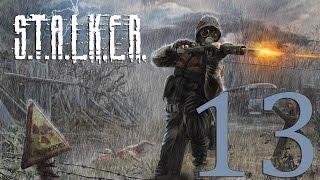 видео S.T.A.L.K.E.R. Диверсант гибрид #3[Волк из Теней Чернобыля]