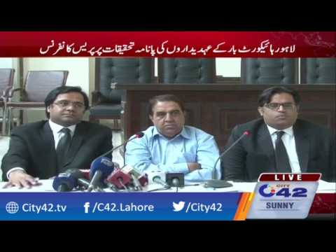 Lahore High court: Press conference of lawyers regarding panama investigation