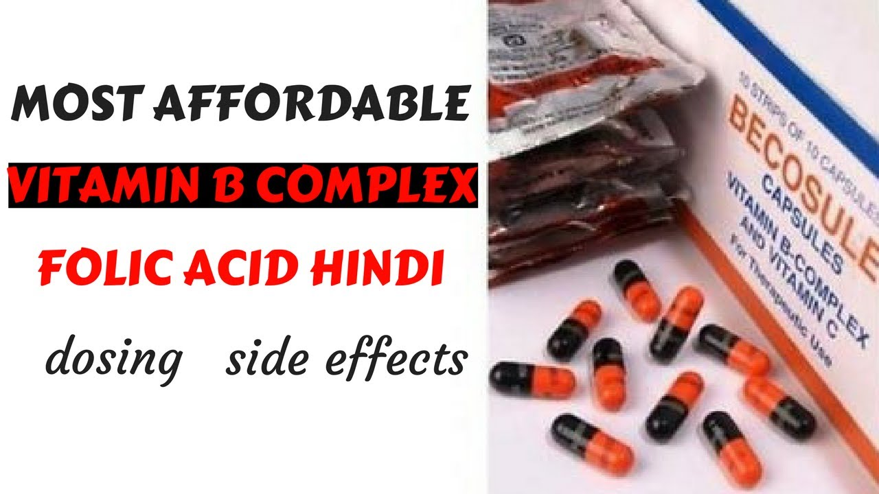 Folic Acid In Hindi Health Benefits Side Effects Bcosules