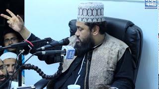 Tariq Monowar At Jackson Height Islamic Center In New York 8:10
