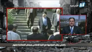 هاشميان: روحاني سيئ من حيث الاقتصاد والحريات لأنه لم يوف بوعوده للإيرانيين