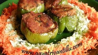 Stuffed Capsicum Curry- Andhra Recipes - Telugu Vantalu