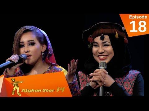 مرحله ۷ بهترین - فصل چهاردهم ستاره افغان / Top 7 - Afghan Star S14 - Episode 18