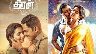 Top 10 Tamil Movies Releasing On November 2017