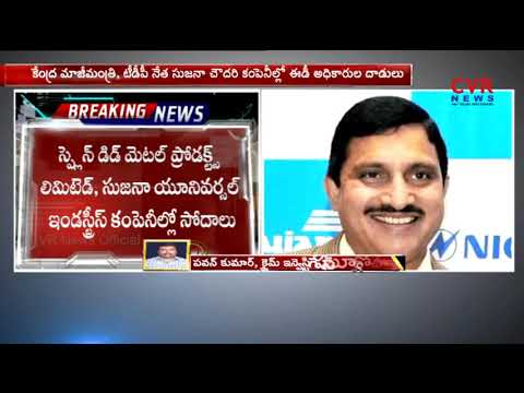 ED Raids in Nagarjuna Hills Sujana Chowdary Residence | Several Key Documents Captured | CVR NEWS
