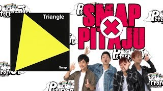 Triangle/SMAP cover by ピーターパンJr.