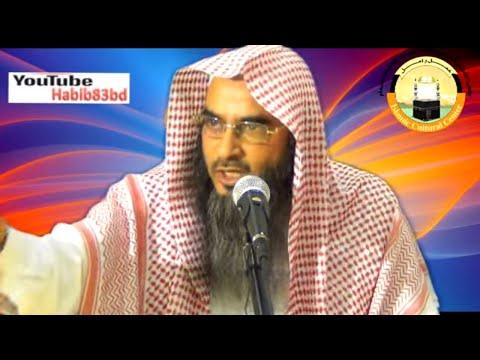 মুসলিম মুসলিম মারা মারির ক্ষতি | Muslim Muslim Marar Marir Khoti | Motiur Rahman Madani | Bangla Waz