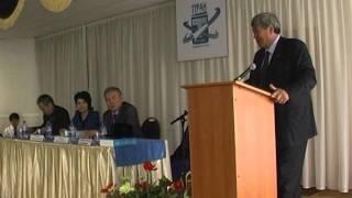 Туран-Астана.AVI