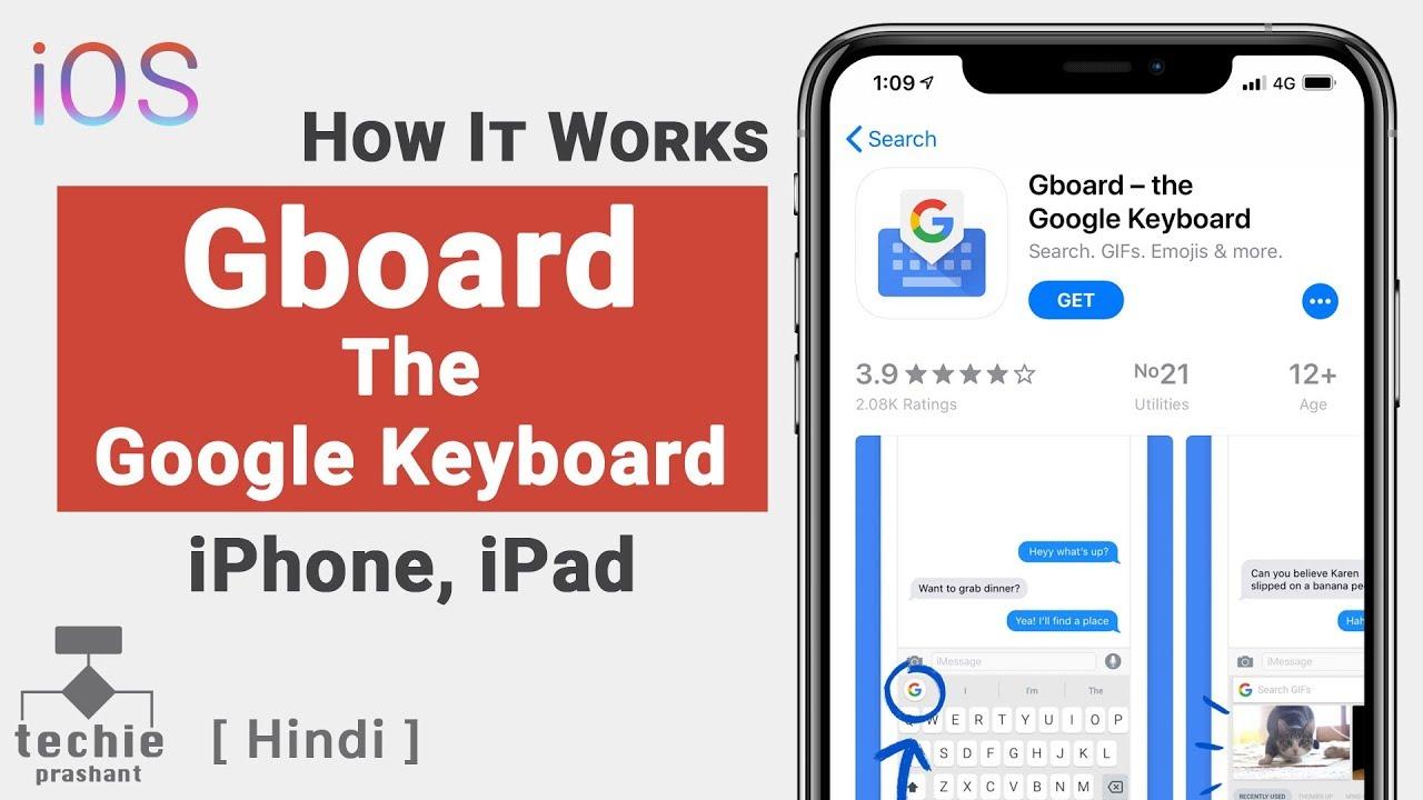 Gboard – The Google Keyboard for iPhone | Language Translation | Techie  Prashant | HINDI