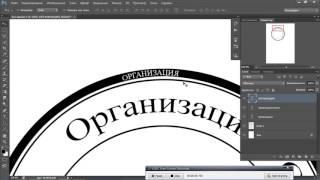 как делать печати в PHOTOSHOP