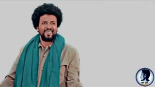 Abrham Belayneh Ete Abay እቴ አባይ New Ethiopian Music lyrics 2019