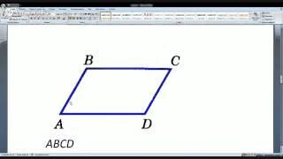 8 класс. геометрия. Параллелограмм