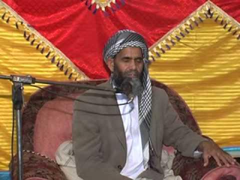 Allama Muhammad Anwar Qureshi  2014