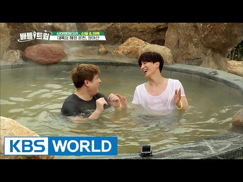 How about an onsen session for hangovers? [Battle Trip / 2017.02.19]