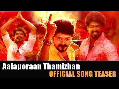 Mersal Single Track Teaser Review | Aalaporaan Thamizhan Audio Teaser