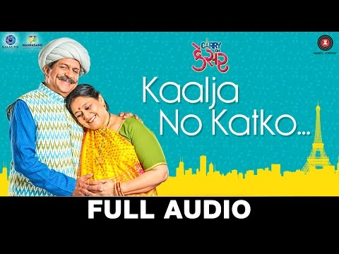 Thumbnail: Kaalja No Katko - Full Audio | Carry On Kesar | Supriya P K,Darshan J | Sachin - Jigar