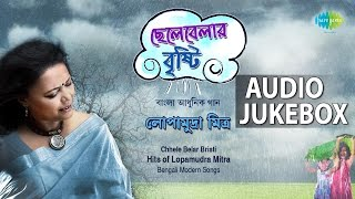 best of lopamudra mitra popular bengali songs audio jukebox