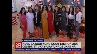 """""""SNTV"""""""