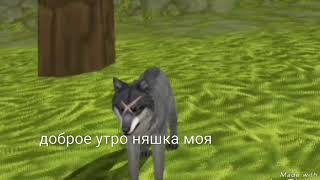 """{СЕРИАЛ} """"ПрОкАчКа ВоЛкА"""" 4 серия 1 сезон """"БЕРЕММЕНОСТЬ"""""""