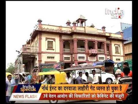 Shahjahanabad, the so called Delhi now | India Ki Khoj
