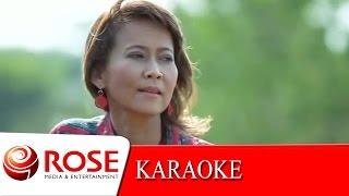 ทาแป้งรอ - ศิรินทรา นิยากร (KARAOKE) ลิขสิทธิ์ Rose Media