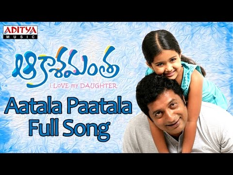 Aatala Paatala Full Song Akashamantha Movie || Jagapathi Babu, Trisha