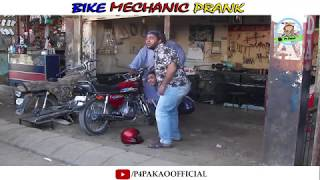 | Bike Mechanic Prank | By Nadir Ali & Ahmed khan In | P4 Pakao | 2018