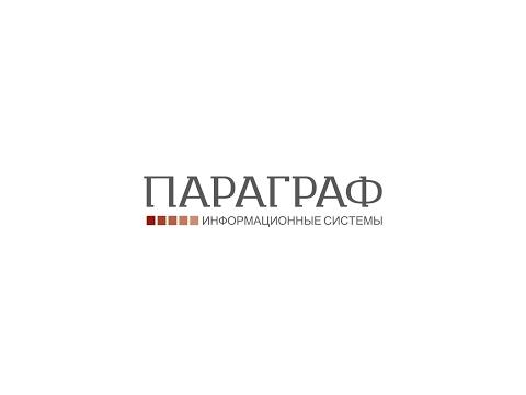 Вопрос-ответ по трудовому праву с Гилёвой Натальей Васильевной