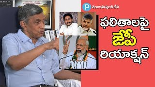 Loksatta Jayaprakash Narayana Reaction on AP Election Results and Narendra Modi Wave