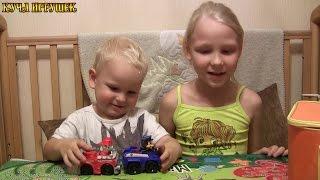 Мелаша и Алёшка играют в Щенячий патруль!