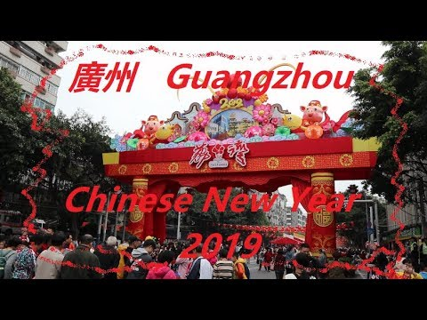 """2019 Chinese New Year Flower Market In Guangzhou 