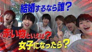 東京B少年【以心伝心ゲーム】トランポランドに行けるのか!?
